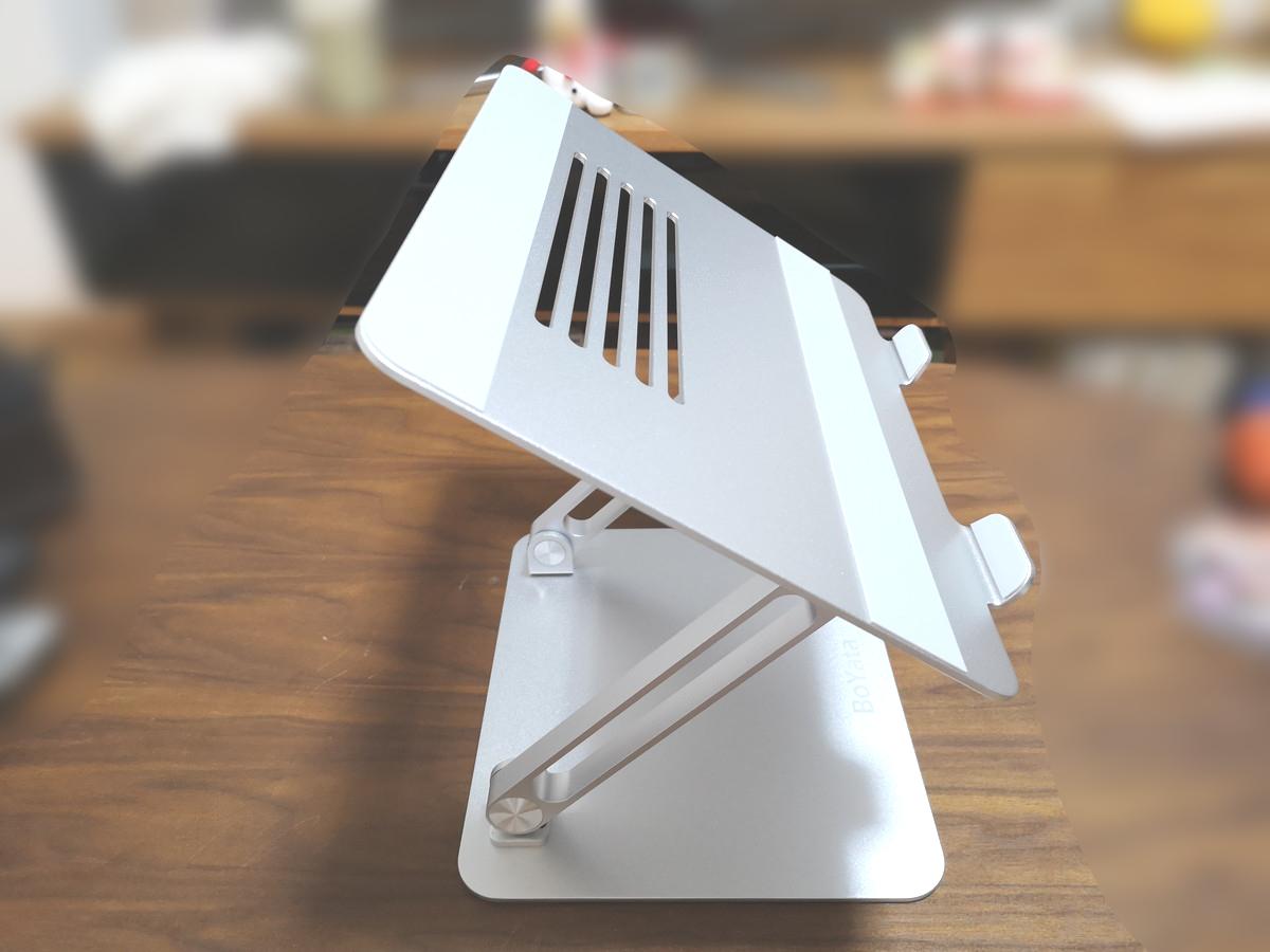 Boyataノートパソコンスタンドの角度と高さを調節