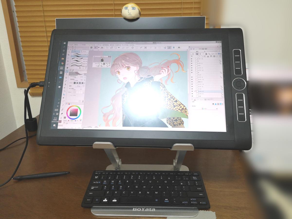 Boyataノートパソコンスタンドを液タブで使用